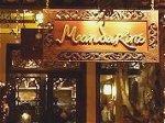 VIP御用達のベトナム料理店「マンダリン」