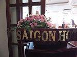 サイゴンホテルのレストラン