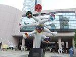 岡本太郎さんの子供の樹