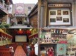 九戸茶語近くにある、復活した映画館「昇平戯院」、当時の売店なども復元されている