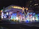 ブリヂストン横浜工場正門のクリスマスイルミネーション