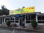 ファイアフライ・パーク内にある中華レストラン