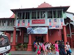 スタダイス正面玄関。マラッカ王国時代からポルトガル、オランダ、イギリス植民地時代、日本の占領時代、独立に至るマレーシアの歴史が展示されている