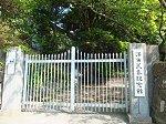 澤田美紀記念館