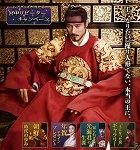 韓国で1000万人を超える観客を動員した「王になった男」