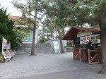 翰林公園(ハルリムコンウォン)