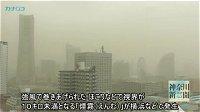 煙霧により見通しの悪くなった横浜みなとみらい