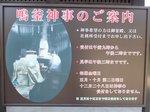 2014九州旅行109.jpg