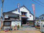 2014九州旅行147.jpg