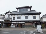 2014九州旅行208.jpg