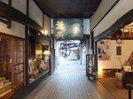 2014九州旅行211.jpg
