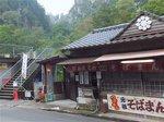 2014九州旅行224.jpg