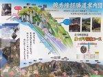 2014九州旅行232.jpg