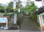 2014九州旅行242.jpg