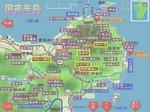 2014九州旅行272.jpg