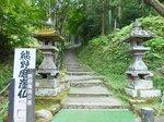 2014九州旅行274.jpg