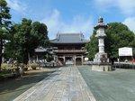 2014九州旅行29.jpg