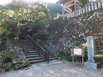 2014九州旅行290.jpg