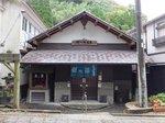 2014九州旅行327.jpg