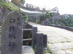 2014九州旅行371.jpg