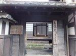 2014九州旅行382.jpg