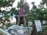 2014九州旅行4.jpg