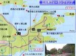 2014九州旅行400.jpg