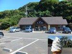 2014九州旅行401.jpg