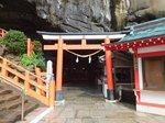 2014九州旅行444.jpg