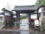 2014九州旅行458.jpg