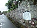 2014九州旅行464.jpg