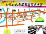 2014九州旅行526.jpg