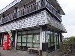 2014九州旅行528.jpg