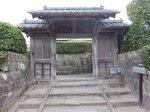 2014九州旅行530.jpg