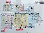 2014九州旅行561.jpg