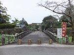 2014九州旅行602.jpg