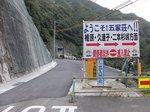 2014九州旅行614.jpg