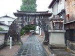 2014九州旅行633.jpg