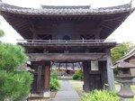 2014九州旅行634.jpg