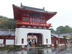2014九州旅行651.jpg