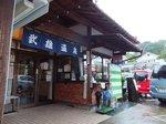 2014九州旅行661.jpg