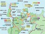 2014九州旅行703.jpg