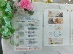 2014九州旅行728.jpg