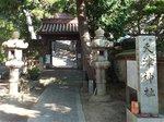 2014九州旅行74.jpg