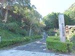 2014九州旅行746.jpg