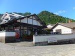 2014九州旅行771.jpg
