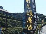 2014九州旅行773.jpg