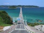 2014九州旅行789.jpg