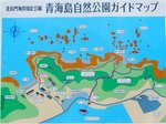 2014九州旅行798.jpg