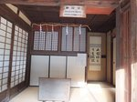 2014九州旅行829.jpg